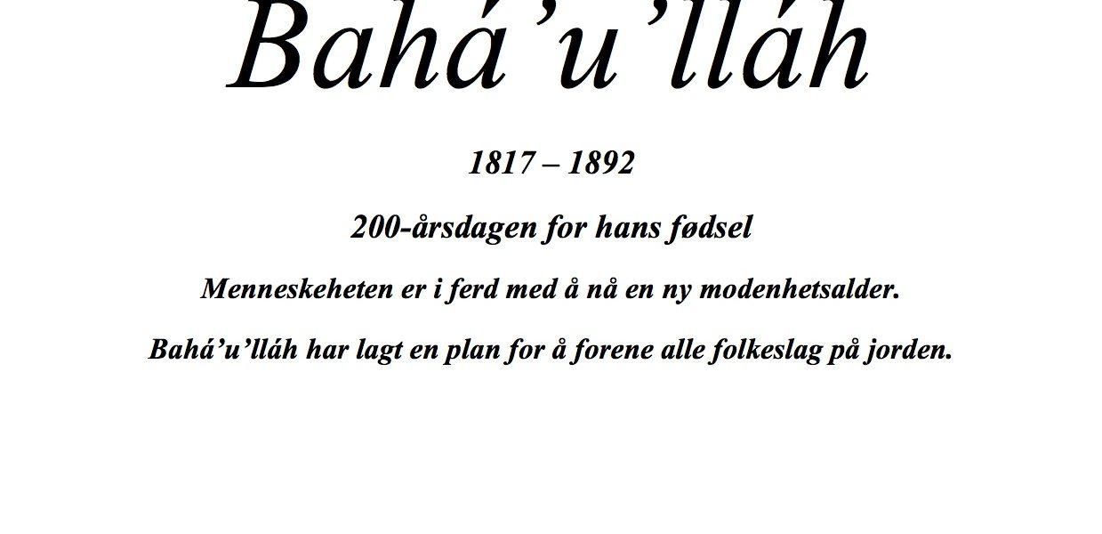 Bahá'u'lláh 200 år