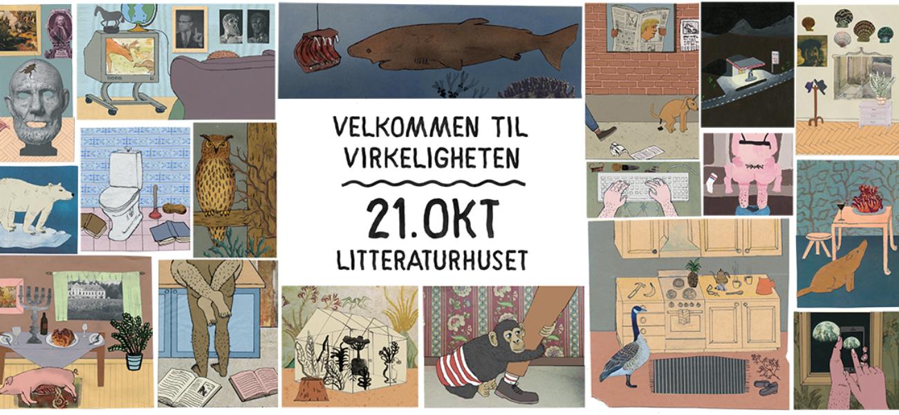 Norsk Sakprosafestival 2017 1