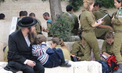 Israel under lupen