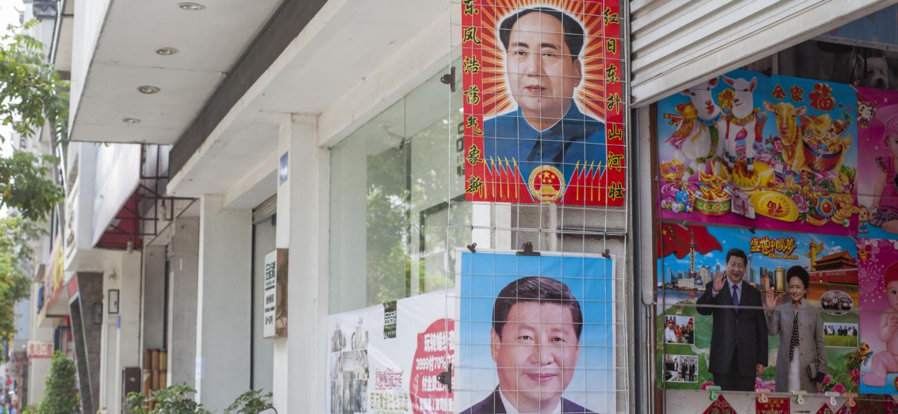 Kina bak media