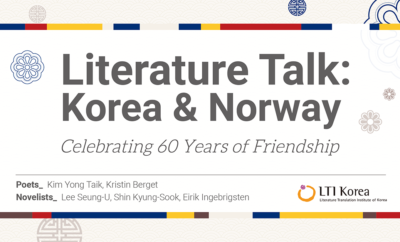 Literature Talk: Korea & Norway