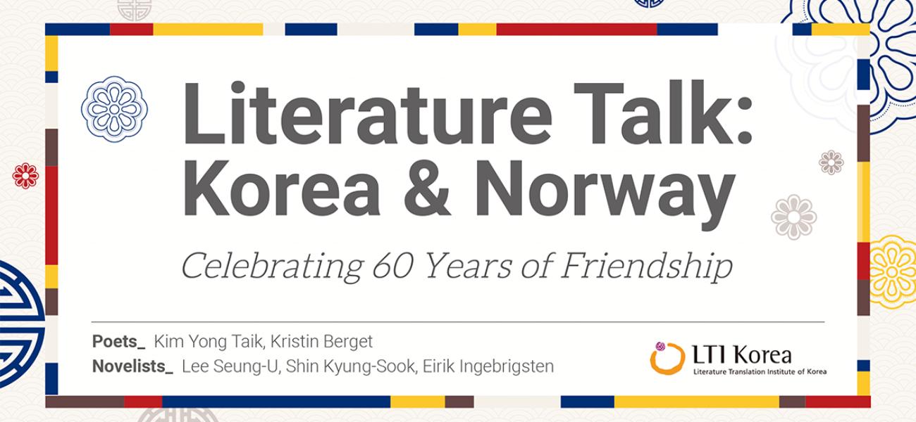 Literature Talk: Korea & Norway