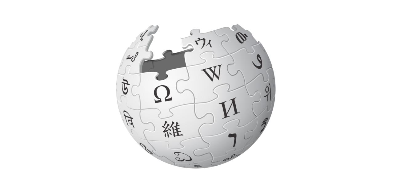 Språk, kjønn og likestilling på Wikipedia 1