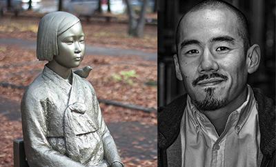 Shusenjo av Miki Dezaki