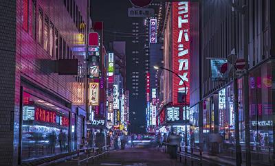 Tokyo - hjemme i stua!