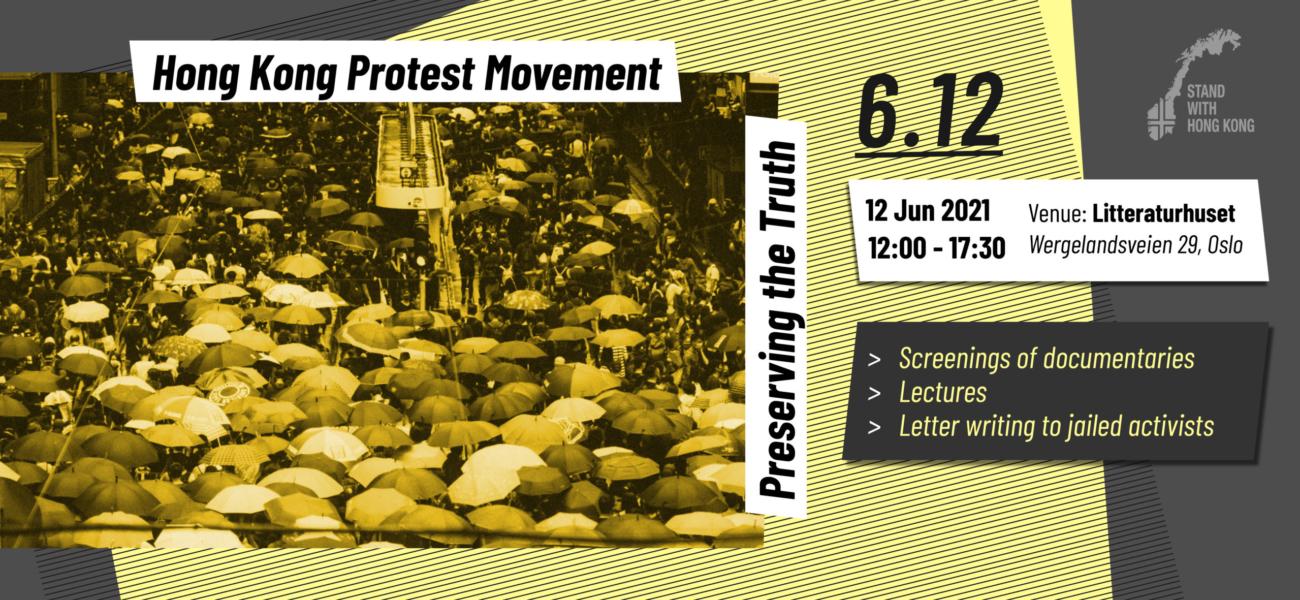 Hong Kong Protest Movement